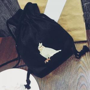 Embroidered Drawstring Canvas Crossbody Bag -