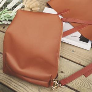 Colour Spliced PU Leather Shoulder Bag -