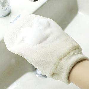 Gloved Shower Towel -