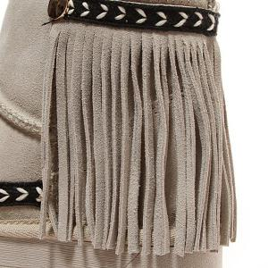 Fringe Suede Snow Boots -