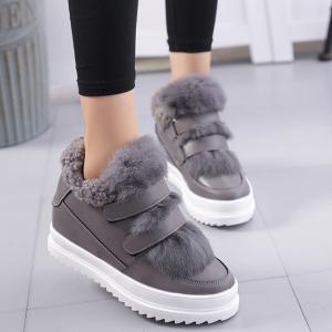 Fuzzy Hidden Wedge Ankle Boots - GRAY 39