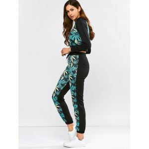 Leaf Print Running Jacket and Drawstring Jogger Pants - BLACK/GREEN XL