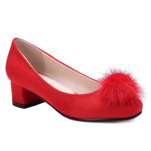 Square Toe Pompon Suede Pumps - Red - 38