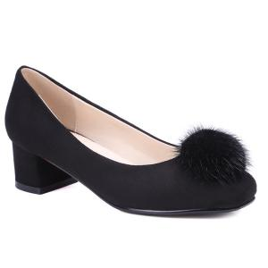 Square Toe Pompon Suede Pumps