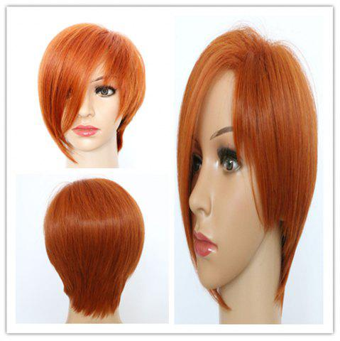 Trendy Vogue Short Fluffy Auburn Brown Side Bang Women's Synthetic Hair Wig