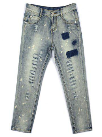 Store Ripped  Tie Dye Distressed Jeans