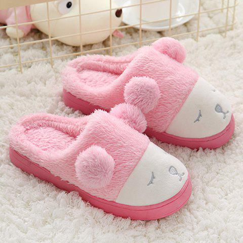 Affordable Pompon Fuzzy Cartoon Winter Slippers