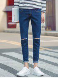 Skinny Zipper Fly Jeans with Knee Rips -