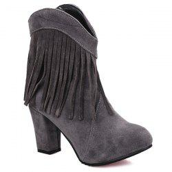 Suede Fringe Chunky Heel Short Boots -
