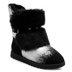 Suede Panel Buckle Strap Fuzzy Snow Boots
