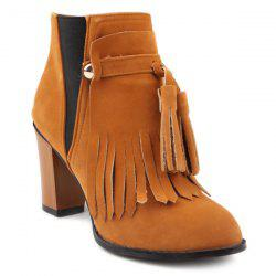 Removable Fringe Chunky Heel Boots -
