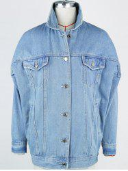 Drop Shoulder Loose Denim Jacket - LIGHT BLUE
