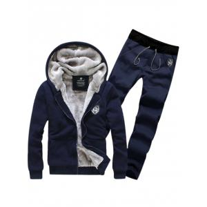 Applique Zip Up Flocking Hoodie and Pants Twinset - Cadetblue - M