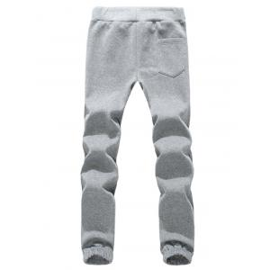 Comfortable Lace Up Embroidered Beem Feet Jogger Pants -