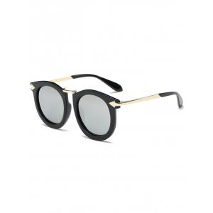Cool Arrow Mark Oval Mirrored Sunglasses - Silver - 130cm