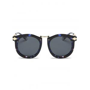 Cool Arrow Mark Splash Ink Oval Sunglasses -