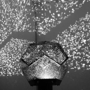 Room Atmosphere Four Seasons Starry Sky Projector Lamp - WHITE