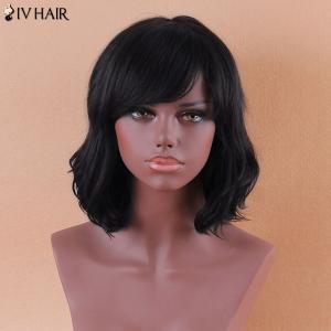 Siv Short Side Bang Natural Straight Human Hair Wig - JET BLACK