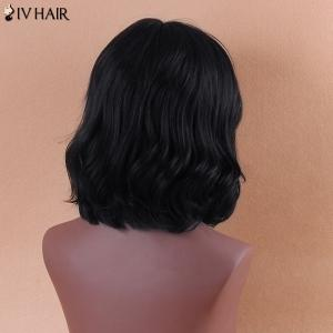 Siv Short Side Bang Natural Straight Human Hair Wig - JET BLACK 01#