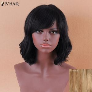 Siv Short Side Bang Natural Straight Human Hair Wig