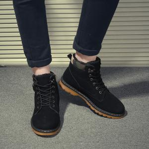 Eyelet Lace Up Suede Short Boots -