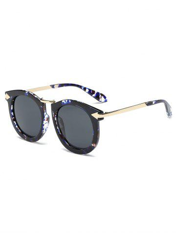 Latest Cool Arrow Mark Splash Ink Oval Sunglasses