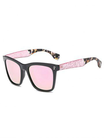 Store Cool Crack and Camouflage Panel Square Mirrored Sunglasses