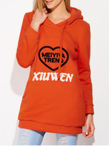 Outfit Drawstring Flocking Letter Pattern Hoodie