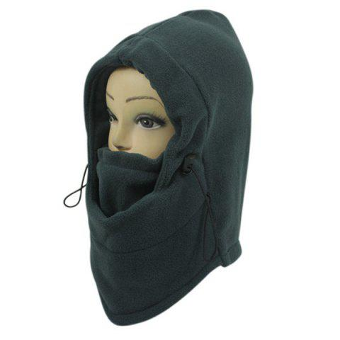 Trendy Wind Winter Stopper Face Mask Neck Warmer Cycling Cap - DEEP GRAY  Mobile
