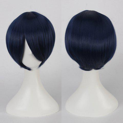 Short Side Bang Straight Cosplay Synthetic Wig - Blue