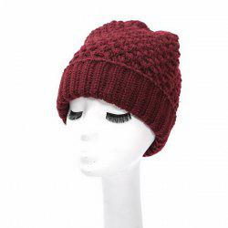 Winter Casual Flanging Crochet Thicken Knit Beanie -