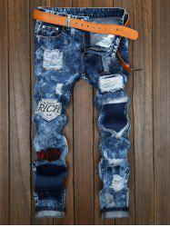 Plus Size Bleach Wash Patch and Holes Straight Leg Jeans