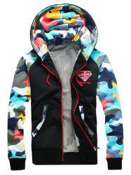 Camouflage Splicing Zip Up Flocking Hoodie
