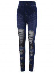 Mesh Insert Skinny High Waisted Jeggings - DEEP BLUE