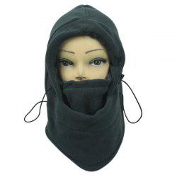 Wind Winter Stopper Face Mask Neck Warmer Cycling Cap - DEEP GRAY
