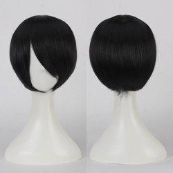 Short Side Bang Straight Cosplay Synthetic Wig - BLACK