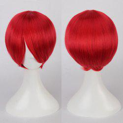Short Side Bang Straight Cosplay Synthetic Wig - RED