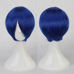 Short Side Bang Straight Cosplay Synthetic Wig - CERULEAN