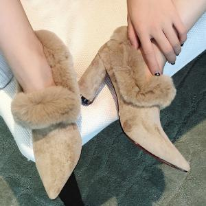 Chunky Heel Faux Fur Flock Pumps