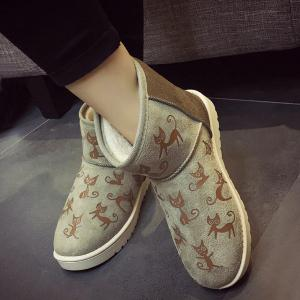 Colour Splicing Cat Pattern Flat Heel Snow Boots