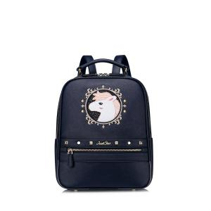 Embroidered Cartoon Sequins Backpack