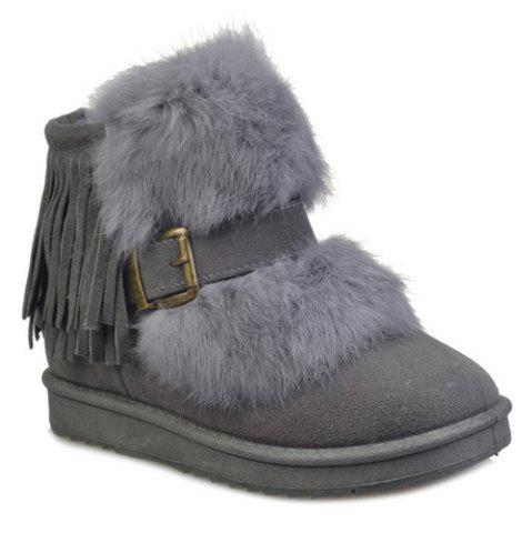 Fancy Buckle Faux Fur Fringe Snow Boots