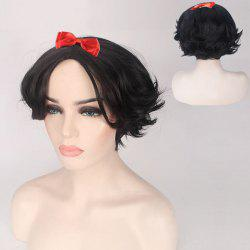 Short Straight Princess Cosplay Synthetic Wig -