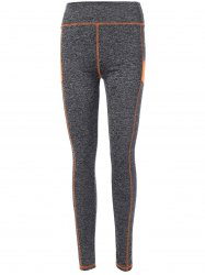 High Waist Stretchy Contrast Leggings