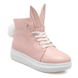 Pompon Rabbit Ear Lace Up Short Boots