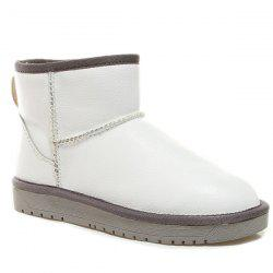 PU Leather Flat Heel Ankle Snow Boots -