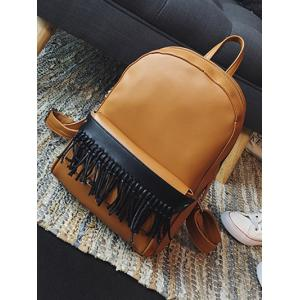 PU Leather Removable Fringe Backpack -