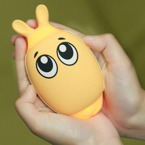 Shop Mini 3600mAh Hand Warmer USB Mobile Power YELLOW