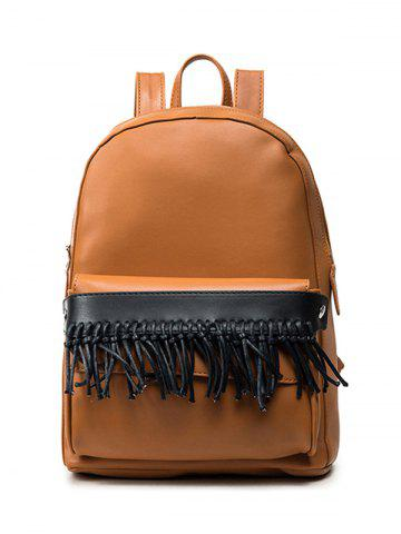 Outfit PU Leather Removable Fringe Backpack