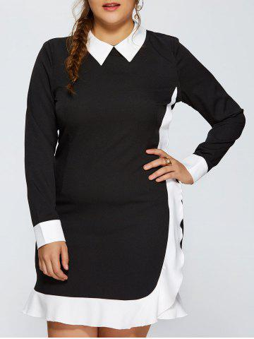 Latest Contrast Trim Plus Size Panel Dress